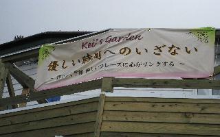 20071031-10.31-1.JPG