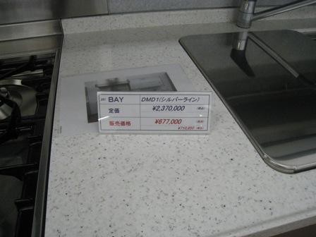 20081010-IMG_1790-4.JPG