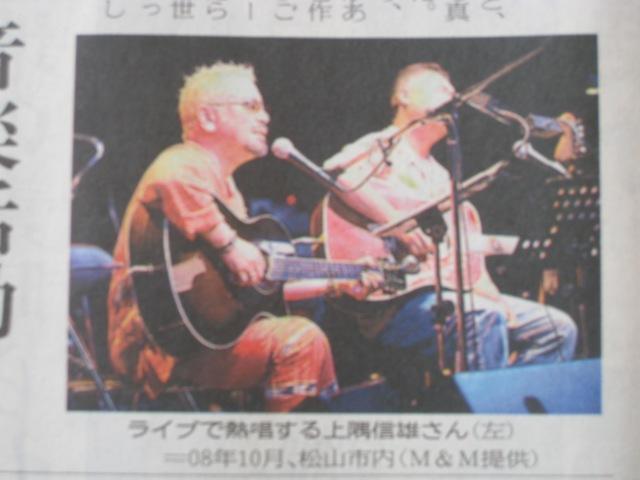 20090113-IMG_2489.JPG