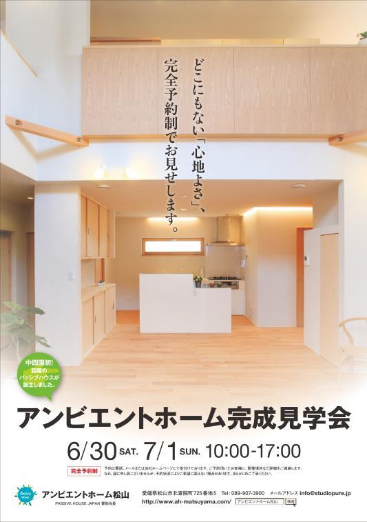 20120619-a.JPG