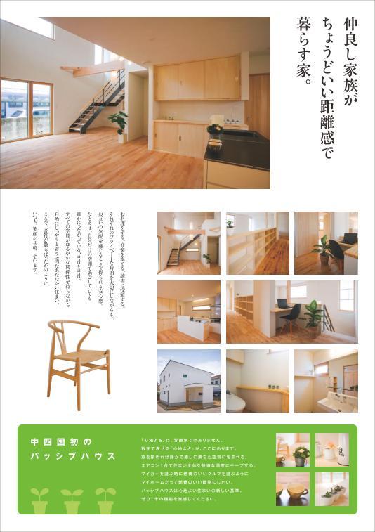 20120619-b.JPG