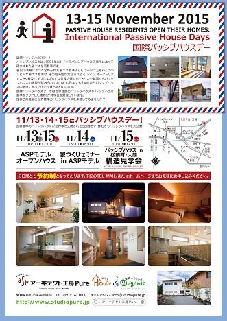 20151101-11.13jpg.jpg