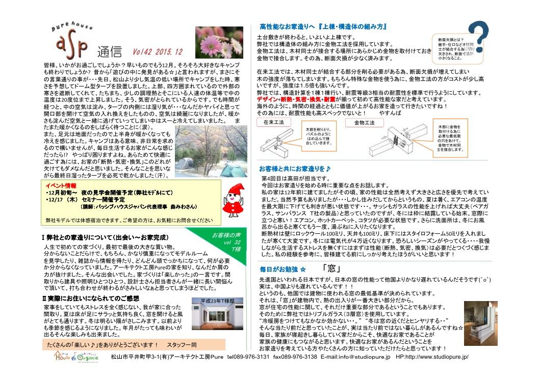 20151203-sukuri-nnshotto.jpg