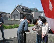 地鎮祭への参加協力 イメージ2