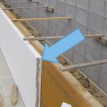 防蟻処理 基礎断熱材継ぎ手