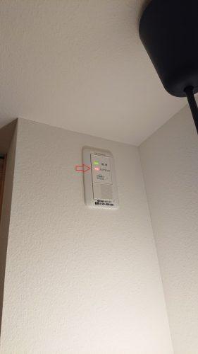 外気清浄器トルネックスフィルター清掃方法