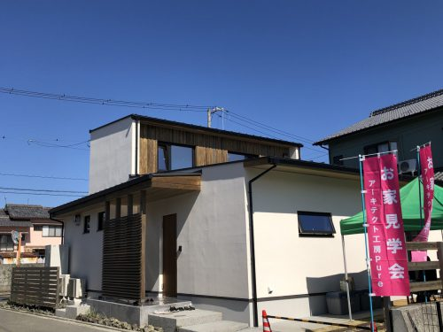 松山市 内浜町の家☆ 完成見学会 終了いたしました。